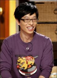 Yu jae seok 12989